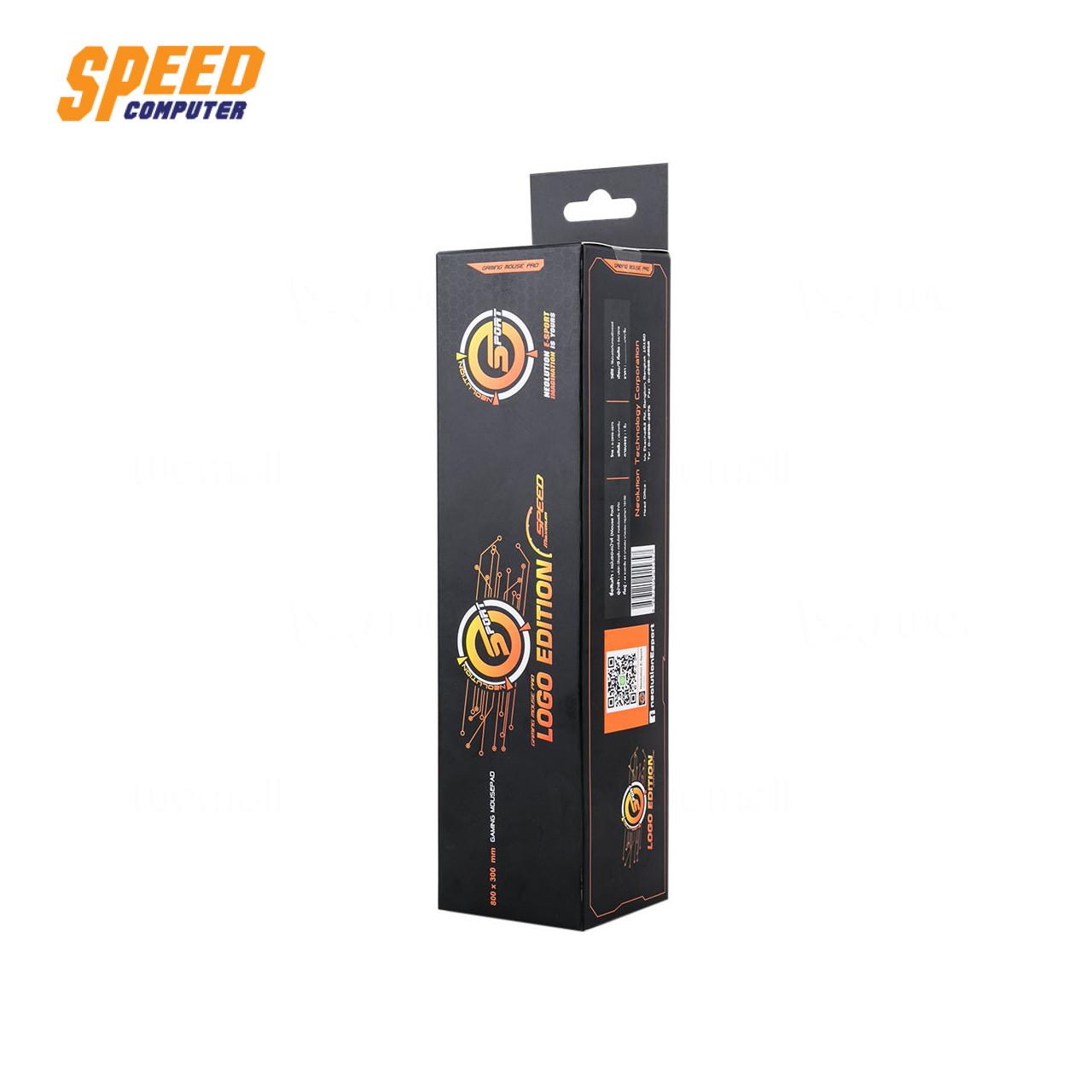GMP-NES-SPEXXL