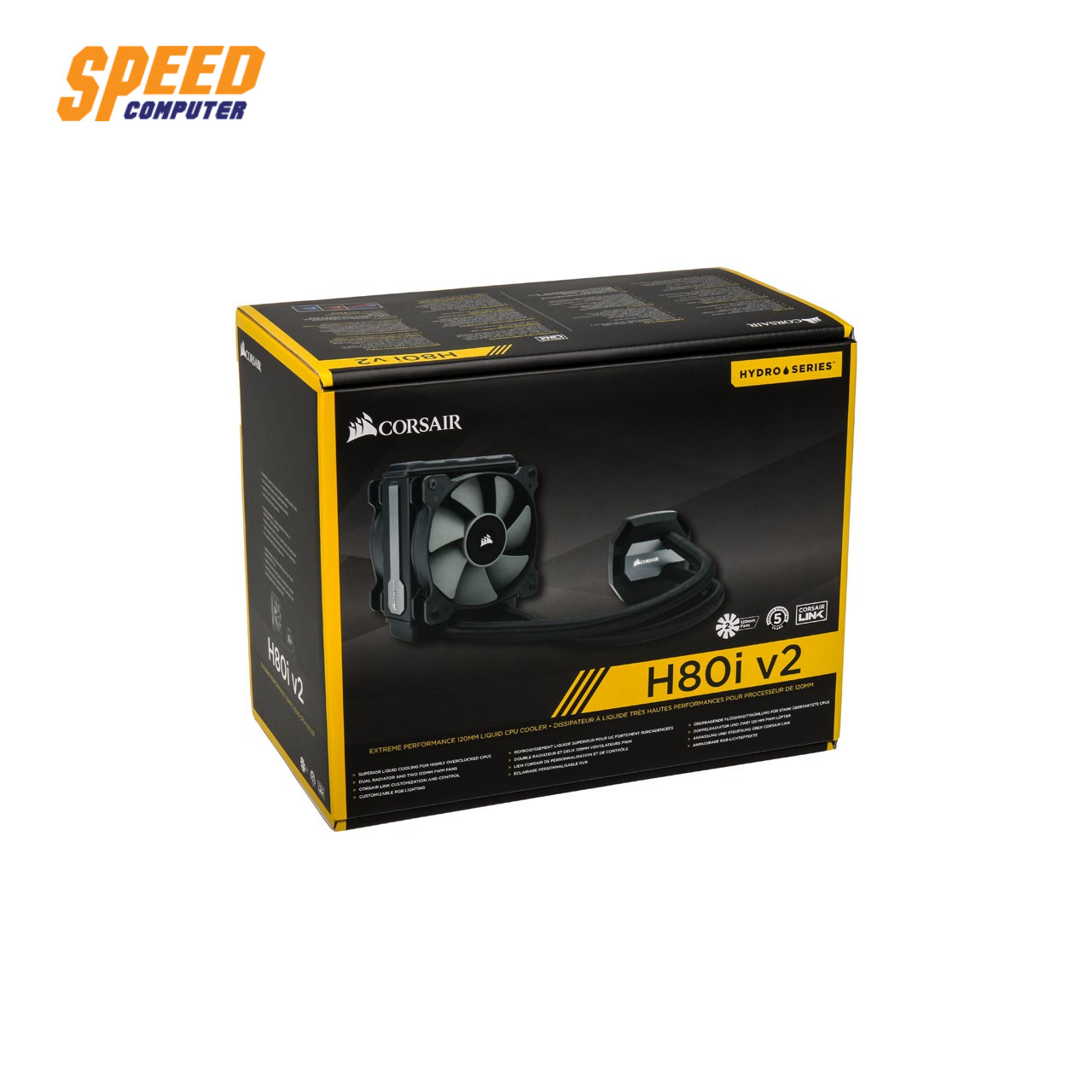 H80I V2