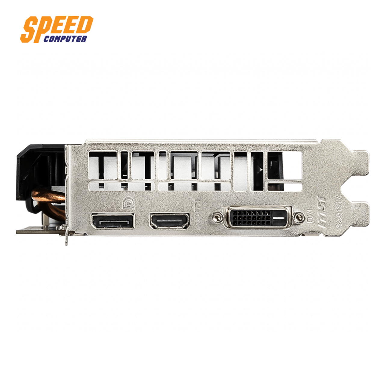 MSI-GTX1660TI-AERO-ITX