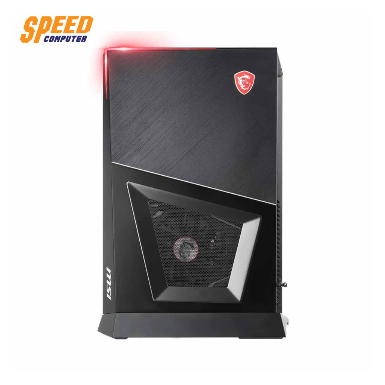 MSI TRIDENT 3 -8RB-280TH