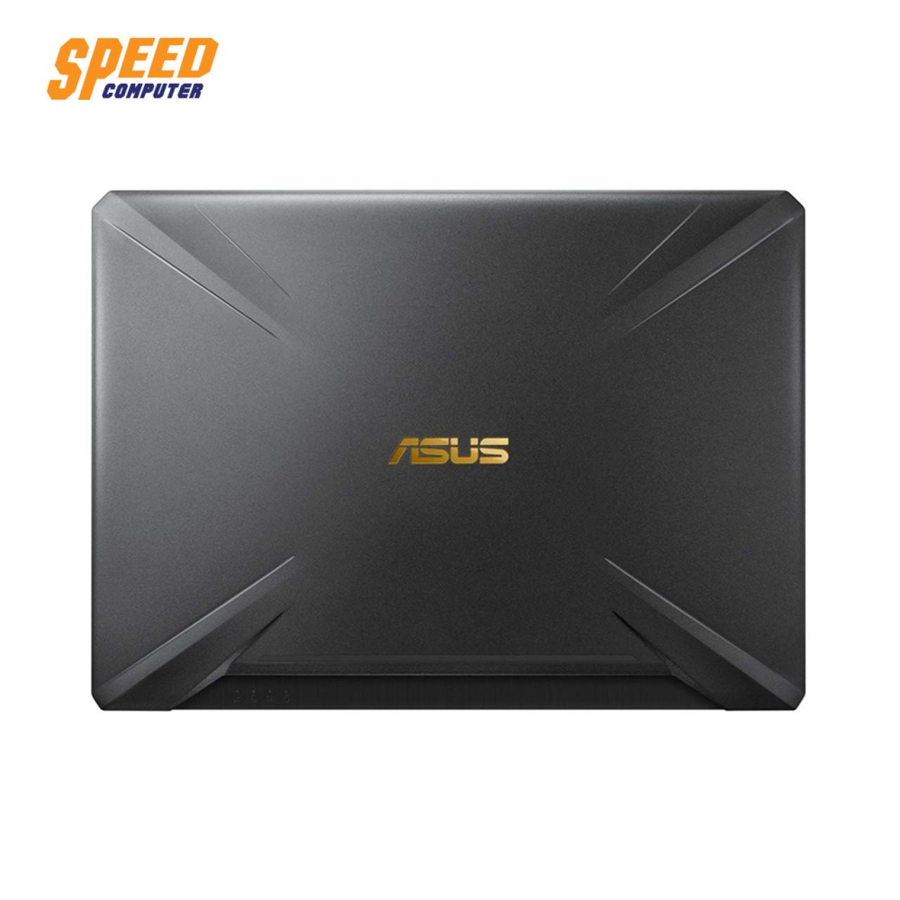 ASUS FX505DV-AL014T