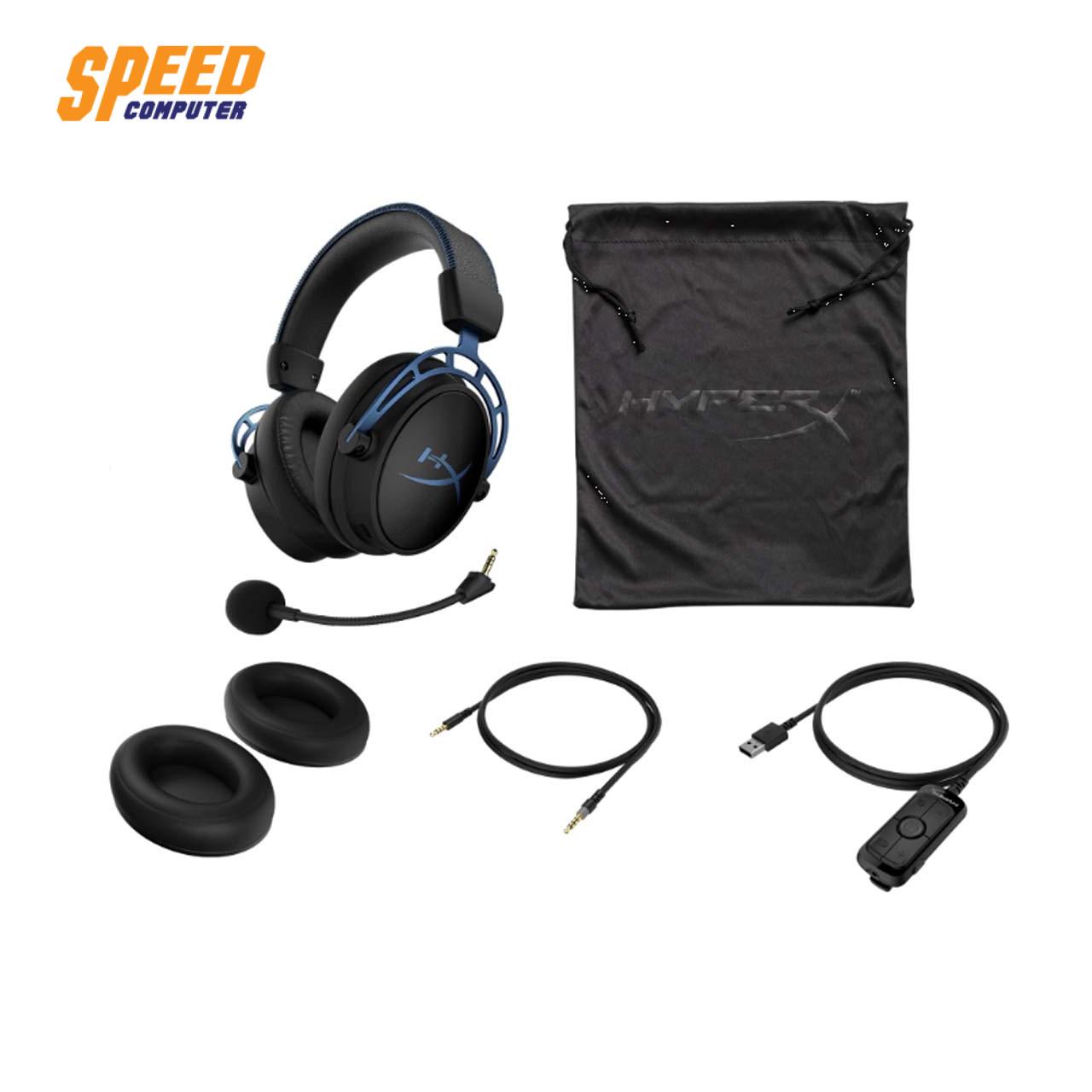 HEADSET (หูฟัง) HYPER X CLOUD ALPHA S BLUE | Speed Com |  สินค้าไอทีและเกมมิ่งเกียร์ ครบแล้วที่นี่ พร้อมจัดส่งทั่วประเทศไทย