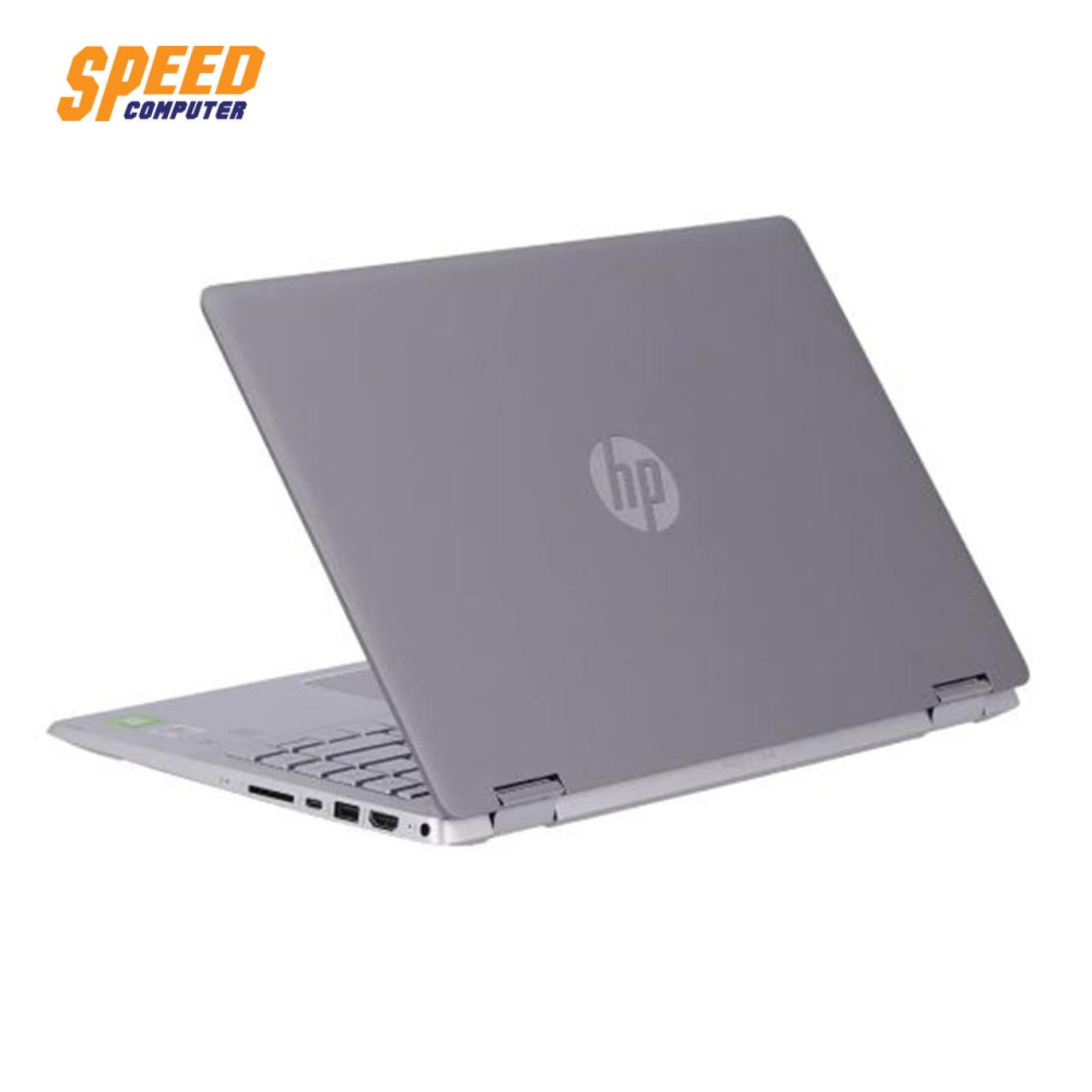 HP X360 14-DH1015TX