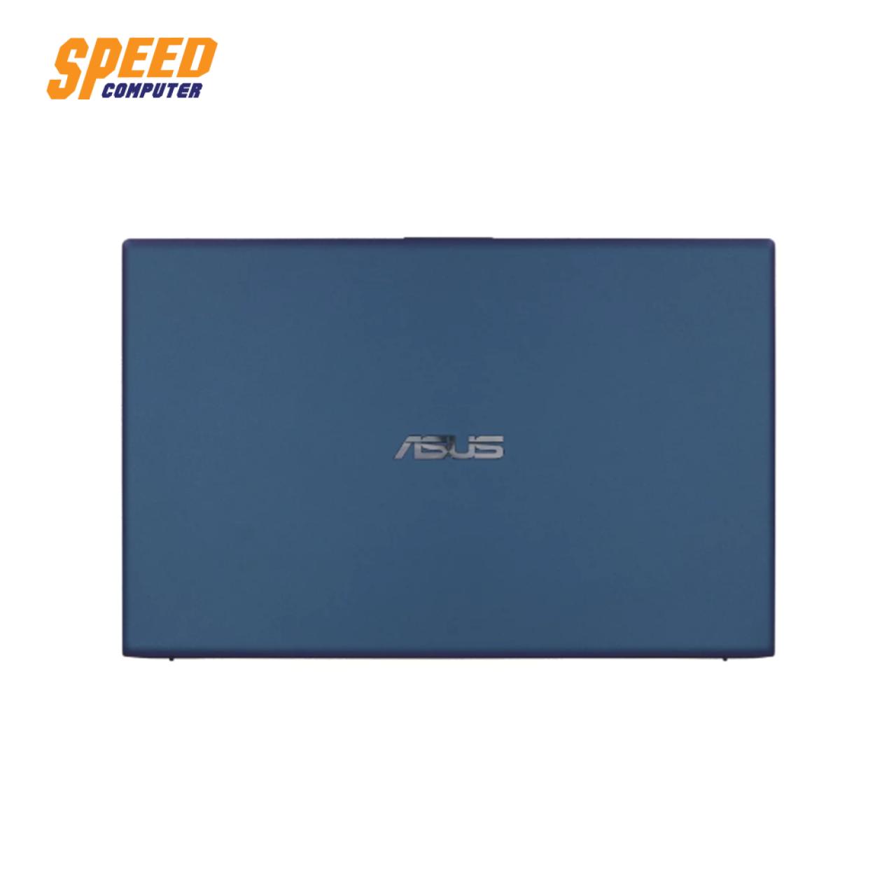 ASUS X512DA-EJ1020T