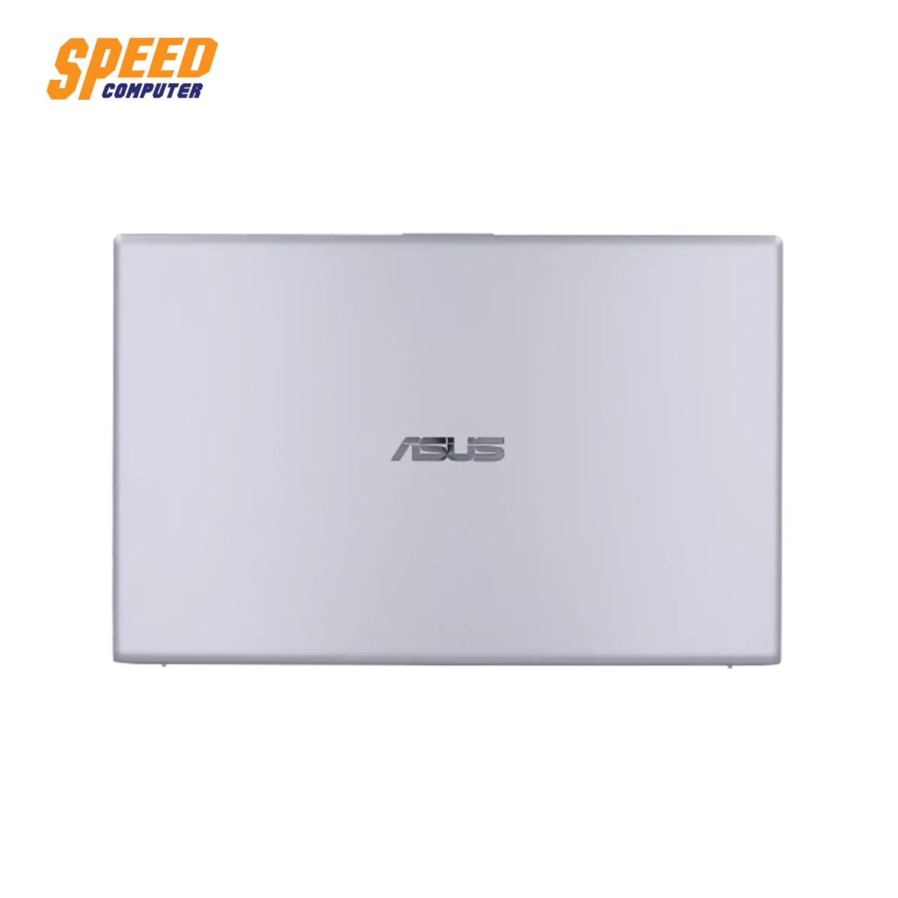 ASUS X512DA-EJ1015T