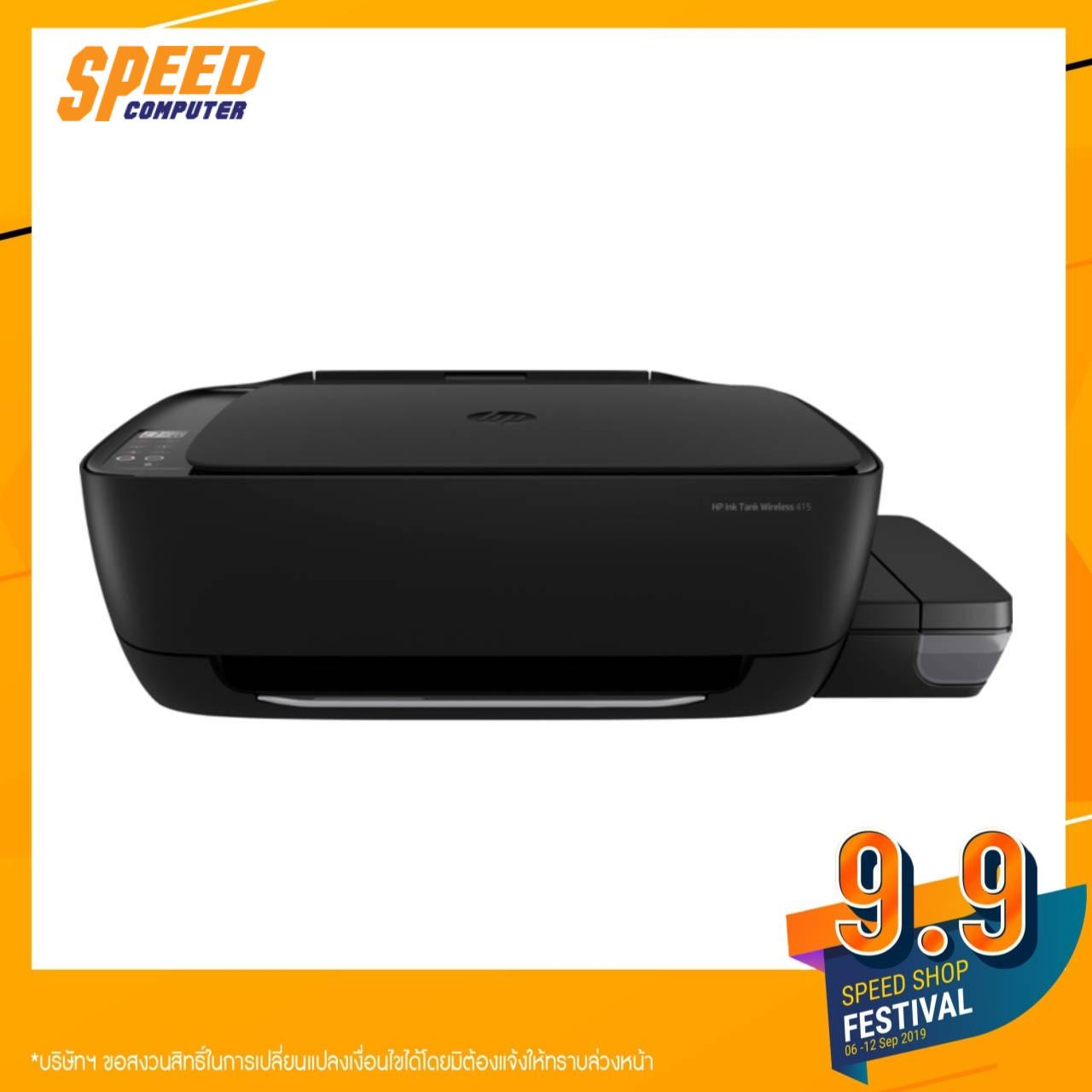 เครื่องพิมพ์ HP INK TANK WIRELESS 415 Z4B53A ALL IN ONE