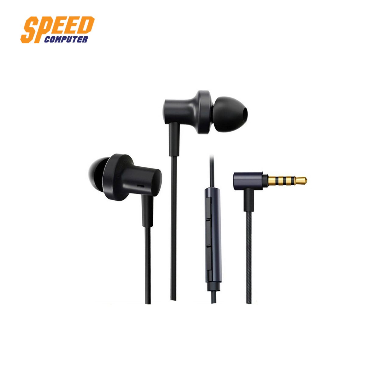 ZBW4423TY XIAOMI IN-EAR HEADPHONE PRO 2