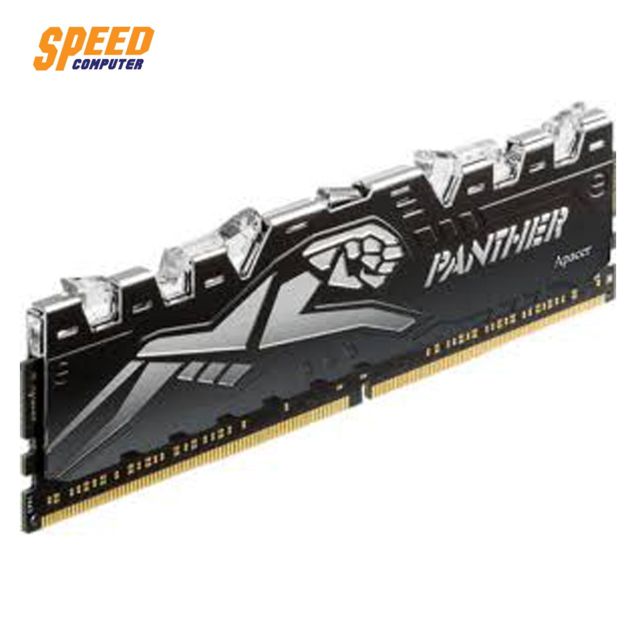 RAM-APA-4D42400LE