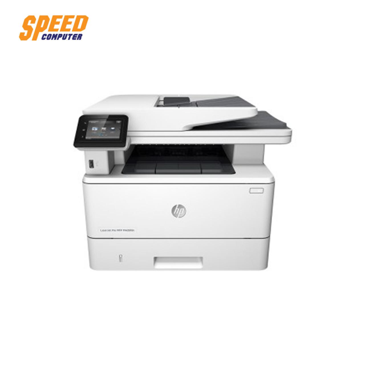 HP-MFP-M426FDN-F6W14A