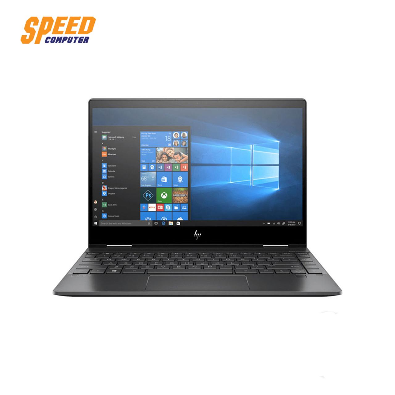 HP 13-AR0007AU