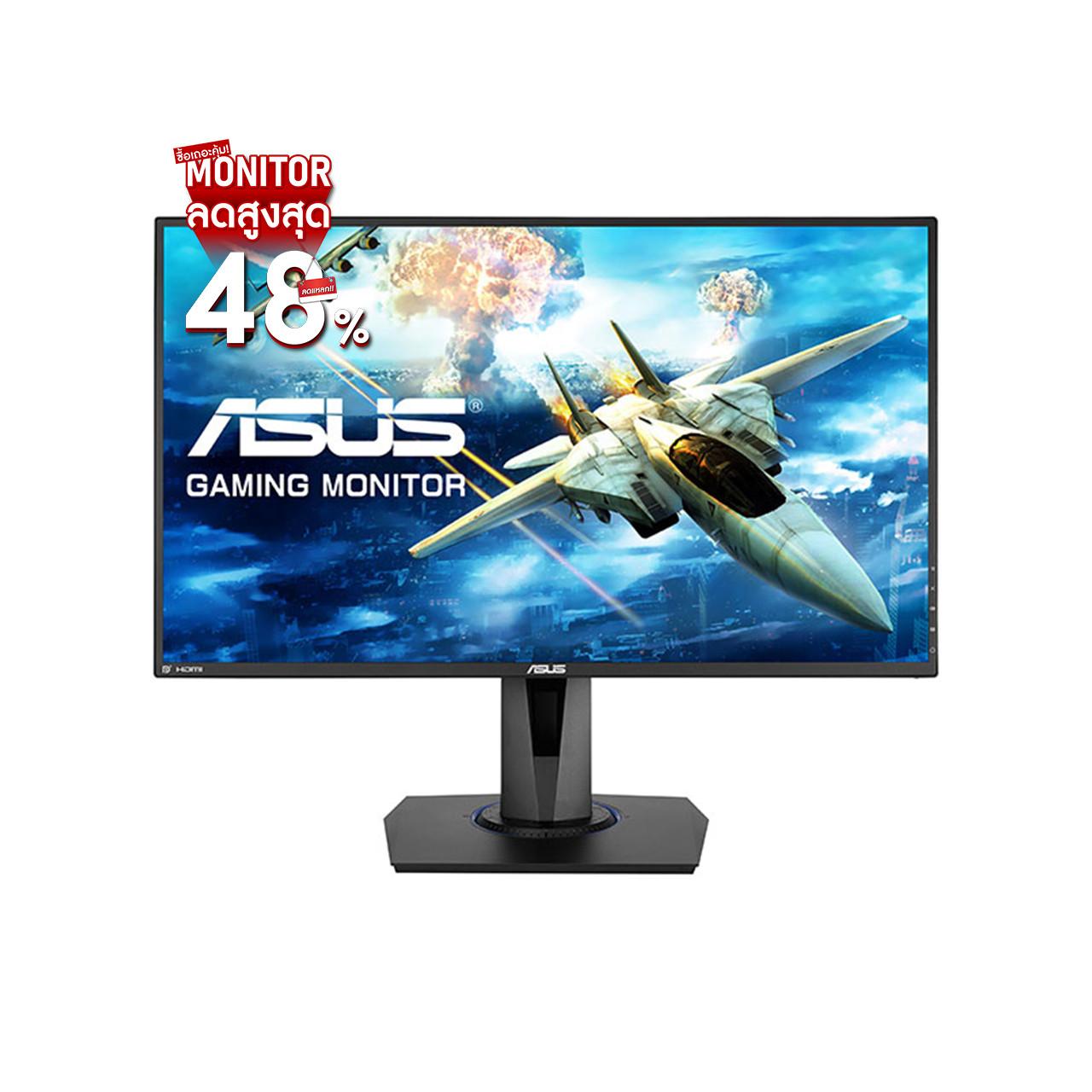 ASUS-VG278Q