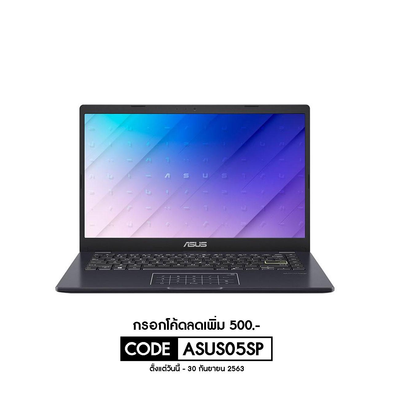 ASUS E410MA-EK310T