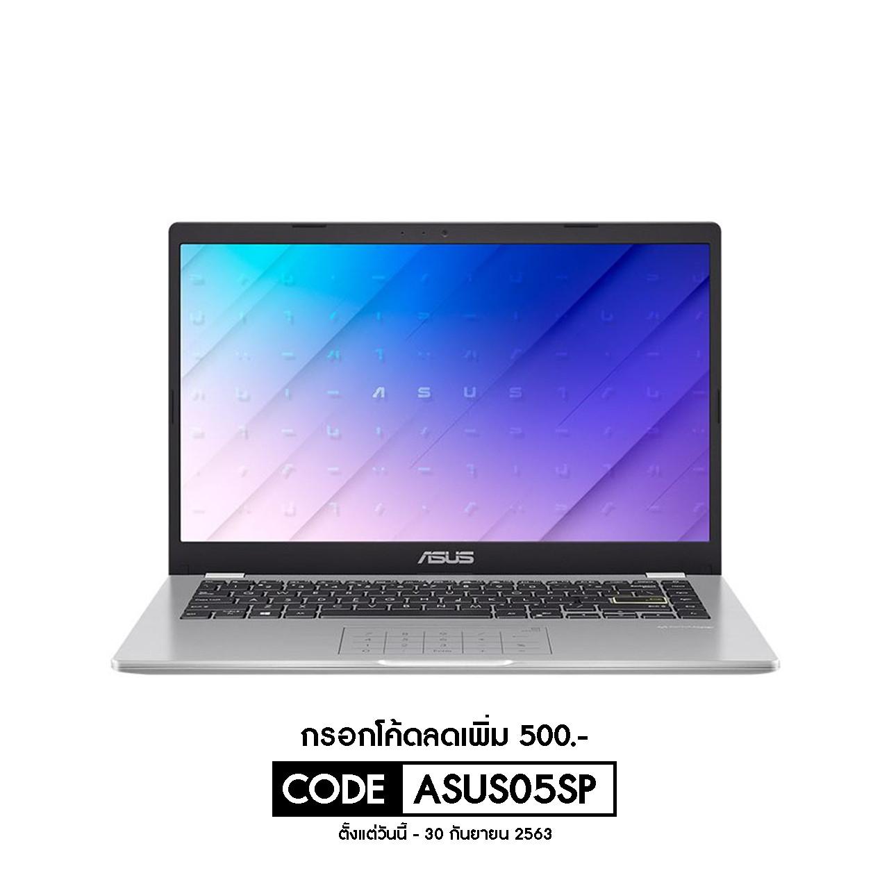 ASUS E410MA-EK357T