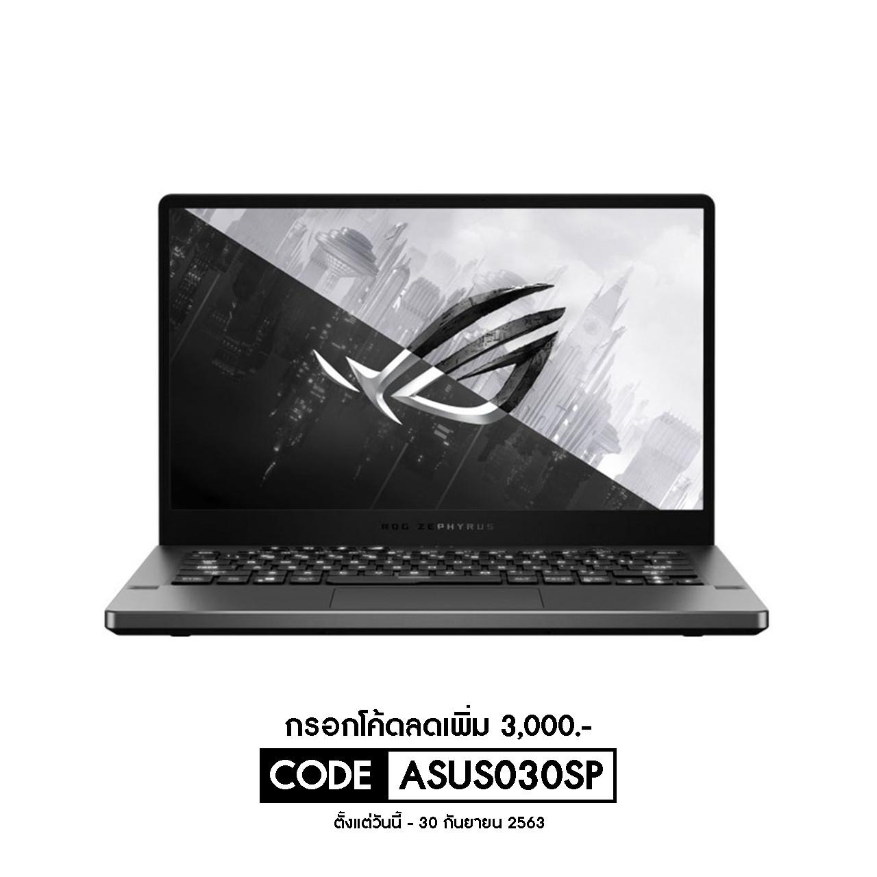 ASUS GA401IV-HA112TS