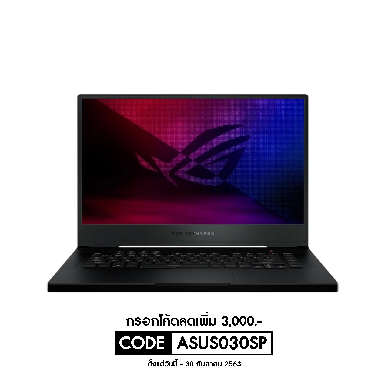 ASUS GU502LV-HC097T