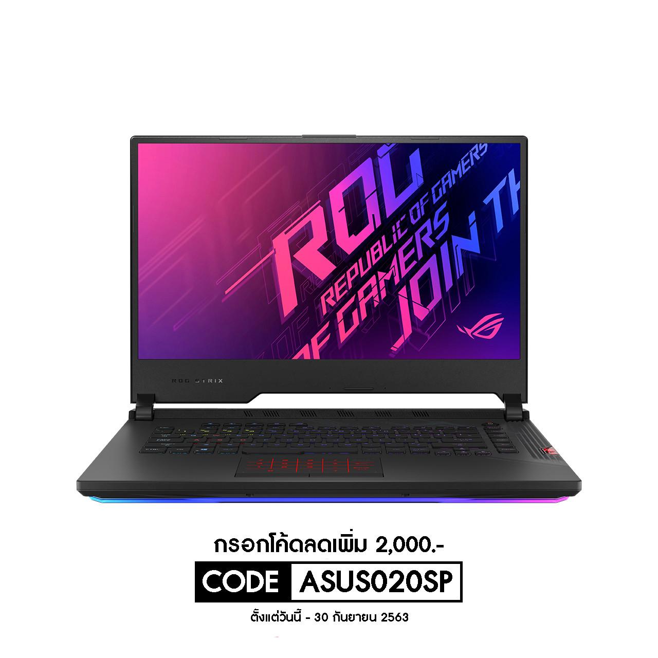 ASUS G542LV-AZ056T