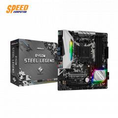 ASROCK MAINBOARD B450M STEEL LEGEND DDR4 AM4
