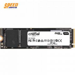 CRUCAIL CT1000P1SSD8 HARDDISK SSD P1 1TB M.2 PCIE NVME