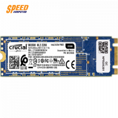 CRUCIAL HARRDISK MX500 250GB M.2 SATA