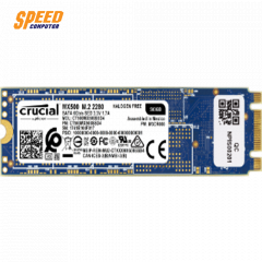 CRUCIAL HARRDISK MX500 500GB M.2 SATA