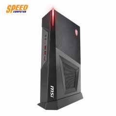 MSI TRIDENT 3 -8RB-280TH MINIPC I5-8400/8GB DDR4/128GB+1TB 7200RPM/GTX1050TI 4GB GDDR5/WIN10