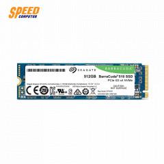 SEAGATE HARDDISK SSD BARRACUDA 510 512GB M.2 PCIE NVME GEN3
