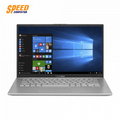 ASUS X412DA-EK330T VIVOBOOK 14 NOTEBOOK AMD RYZEN 5 3500U/RAM 4GB ON BOARD/HDD 1TB/AMD RADEON VEGA 8/14.0 FHD/WINDOWS10/SILVER