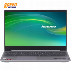 LENOVO S340-15API-81NC00B1TA RYZEN 5 3500U/4GB/256GB M.2 SSD/AMD INTEGRATED/15.6FHD/WIN10HOME/PLATINUM GREY