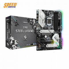 ASROCK MAINBOARD Z390 STEEL LEGEND LGA1151 GEN9