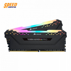 CORSAIR RAM PC VENGEANCE PRO RGB 16GB BUS2666 BLACK 8*2