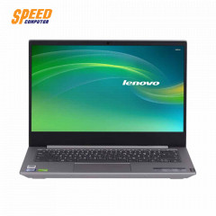 LENOVO S340-14IWL-81N7001QTA NOTEBOOK I5-8265U/RAM 4GB DDR4 2400/HDD 1TB/MX110 2GB/14 FHD/WINDOWS 10/GRAY