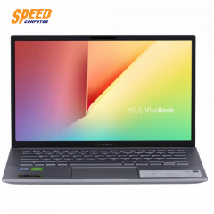 ASUS S431FL-AM043T NOTEBOOK I7-8565U/8 GB/1 TB M.2/14 FHD IPS/MX250 2 GB GDDR5/WINDOWS 10/TRANSPARENT SILVER