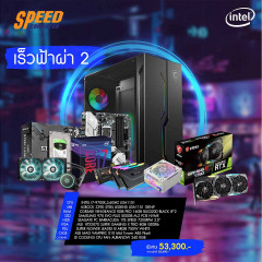 INTEL COMSET INTEL I7-9700K/VGA MSI RTX2070 SUPER GAMING X TRIO/16GB BUS3200/SAMSUNG 970EVO PLUS 500GB+1TB 3.5