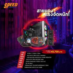 AMD COMSET RYZEN7 2700X/VGA ASUS STRIX RX5700XT 8GB/16GB BUS3200/SSD 970EVO PLUE250GB+1TB 3.5