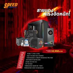 AMD COMSET RYZEN7 2700/VGA MSI RX57008GB/16GB BUS2666 RGB/SSD 256GB M.2 PCIE+1TB 3.5