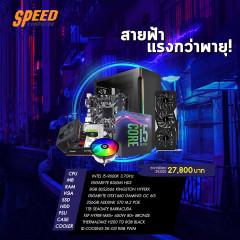 INTEL COMSET I5-9600K/VGA GIGABYTE GTX1660 GAMING/8GB BUS2666/SSD256+1TB