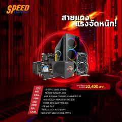 AMD COMSET RYZEN5 2600/VGA MSI RX590 8GB/8GB BUS2666/SSD 512M.2 PCIE+1TB 3.5