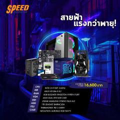 INTEL COMSET I3-9100F/VGA ASUS DUAL1650/8GB BUS2666/SSD250GB 2.5+1TB 3.5