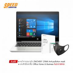 HP Elitebook 840 G6 I5-8265U Notebook 14 inch/SILVER