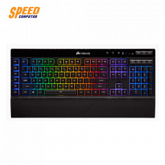 CORSAIR GAMING KEYBOARD K57 RGB WIRELESS