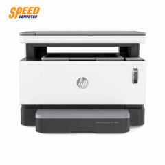 HP PRINTER NEVERSTOP LASER MFP-1200A(4QD21A) 600 X600X2DPI PRINT SCAN COPY FAST SPEED 1YEAR