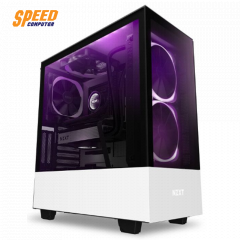 NZXT CASE H510 ELITE MATTE/WHITE