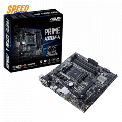 ASUS MAINBOARD PRIME A320M-A AM4