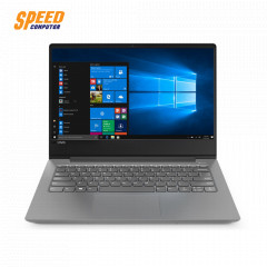 LENOVO 330S-14IKB 81F401LSTA NOTEBOOK I5-8250U/4GB(ON BOARD)/SSD 256 GB/REDEON 535 2 GB GDDR5/WINDOWS10HOME/GREY