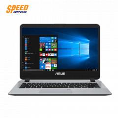 ASUS X407UF-BV010T NOTEBOOK I5-8250U/4GB/HDD 1 TB 5400 RPM + 16 GB OPTANE/MX130 2GB /14.0 /WINDOWS 10 /GREY