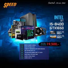 INTEL COMSET I5-8400/ASUS GTX1650/8GB BUS2666/SSD256+1TB 3.5