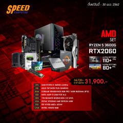 AMD COMSET RYZEN5-3600/ZOTAX RTX2060/16GB BUS2666/ZOTAC RTX2060/SSD512GB+1TB 3.5