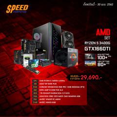 AMD COMSET RYZEN5-3400/ASUS GTX1660TI/16GB BUS2666/SSD512+1TB 3.5