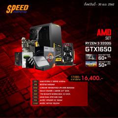 AMD COMSET RYZEN3-3200/ASUS GTX1650/8GB BUS2666/SSD240+1TB 3.5