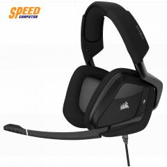 CORSAIR GAMING HEADSET VOID PRO RGB USB Carbon : CA-9011154-AP